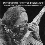 """014 V/A In The Spirit of Total Resistance 7"""""""