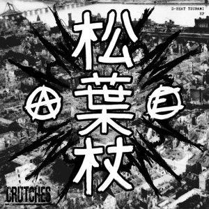 Crutches - D-Beat Tsunami